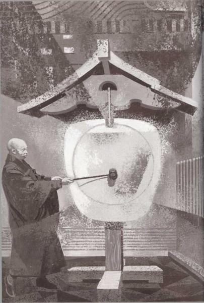 Gongs y campanas