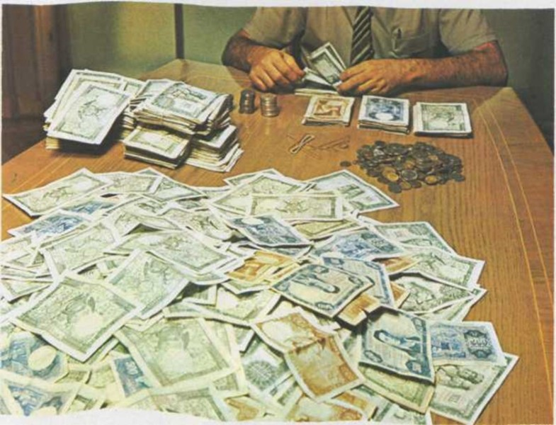 El papel de los billetes