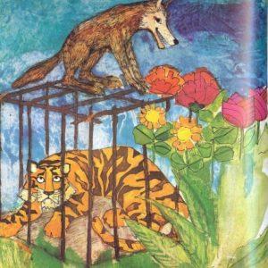 El tigre, el brahmán y el chacal