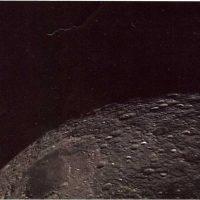 El otro lado de la Luna