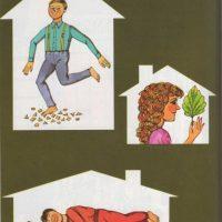 Cosas de tu casa