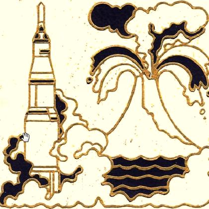 4 – La Tierra y el Espacio