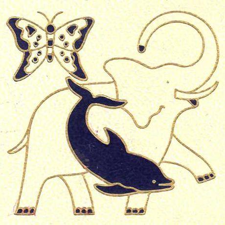 5 – Los Animales